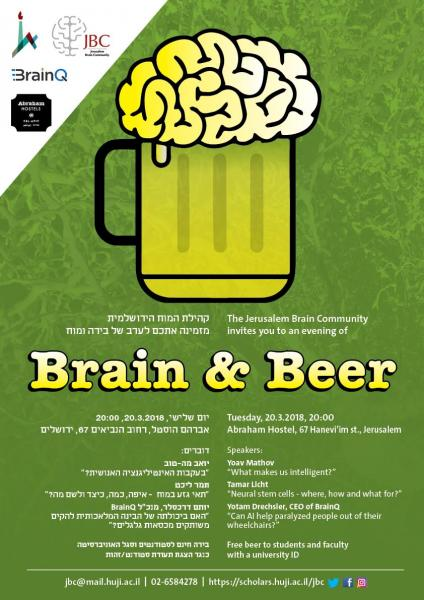 brain and beer