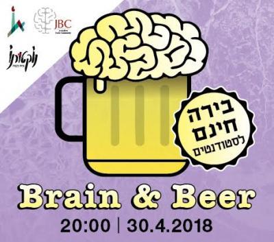 brain & beer