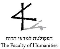 The Faculty of Humanities