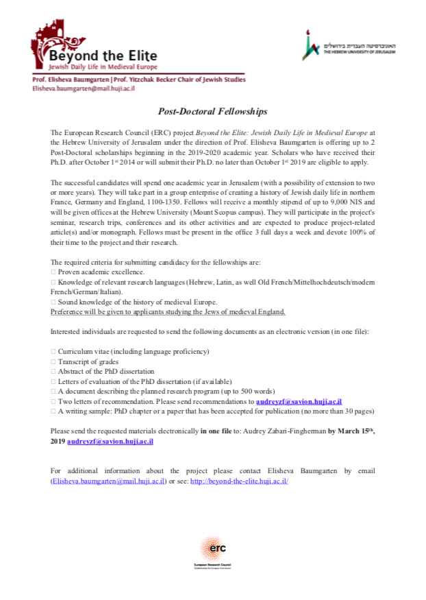 Call for Post-Doctoral and Visiting PhD Fellowships | Beyond