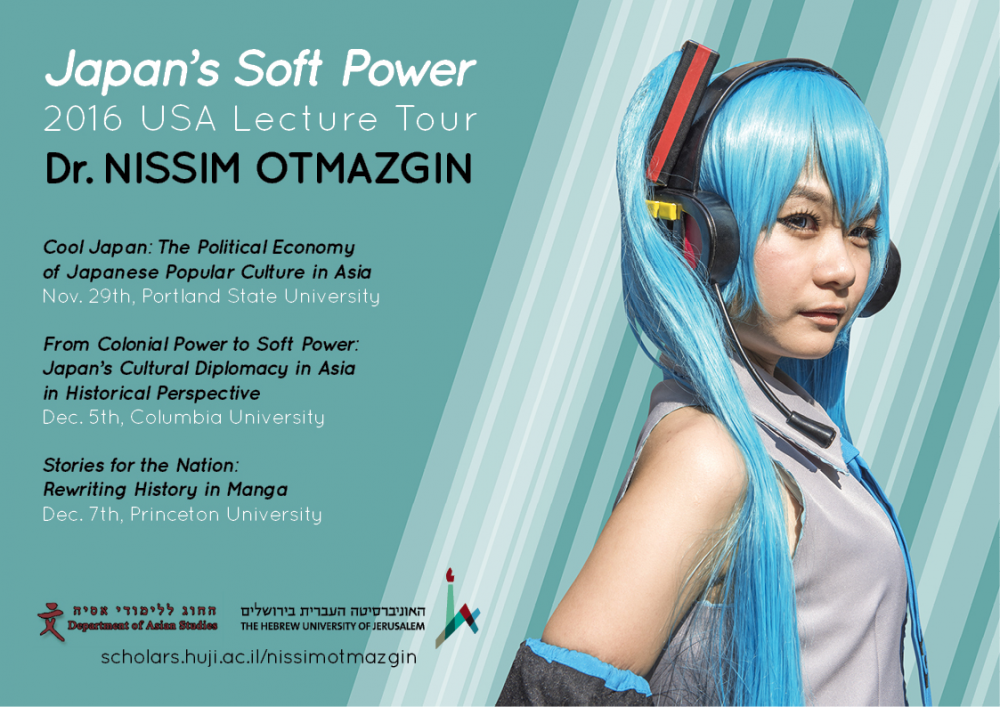 Dr. Otmazgin US Lecture tour