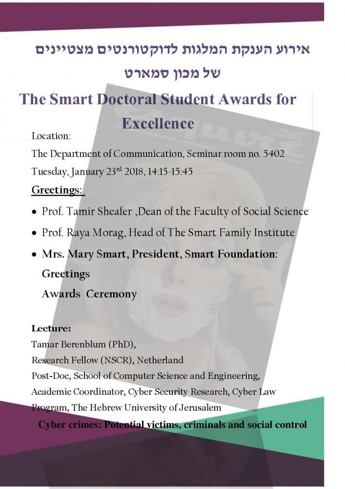The Smart Doctoral Student Awards for Excellence 2018