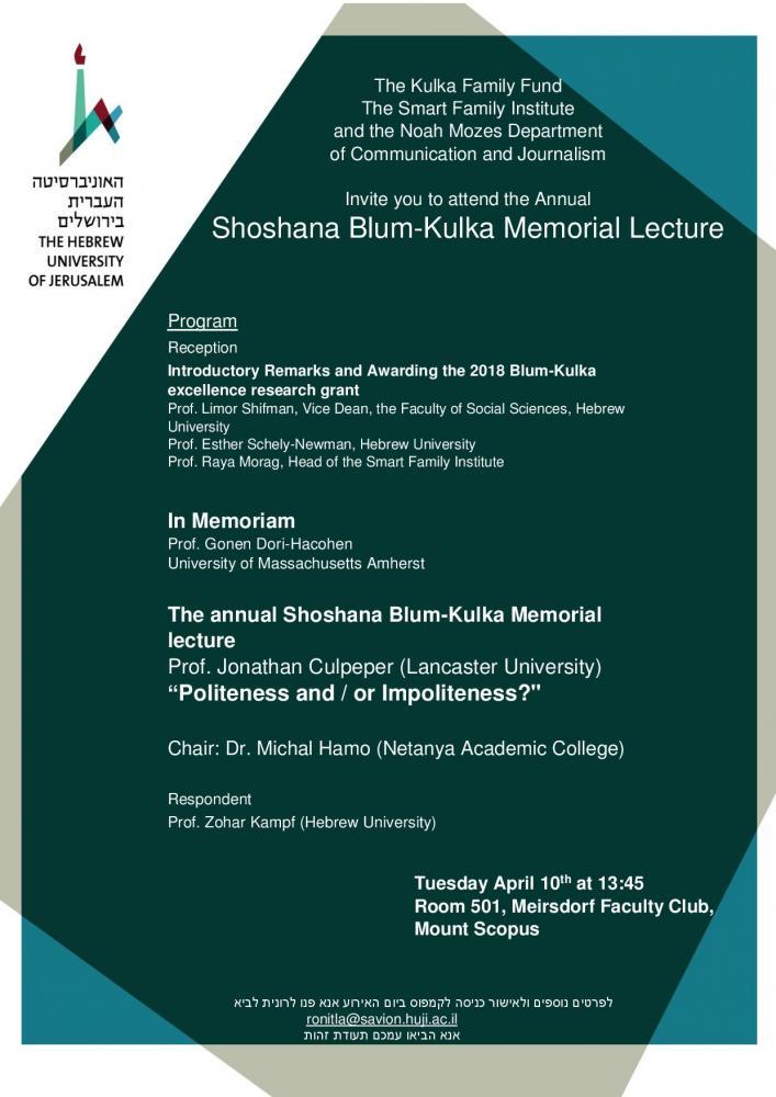 Shoshana Blum-Kulka Memorial Lecture 2018