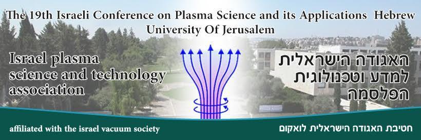 plasma conference