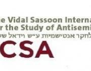 sicsa_international_logo.jpg